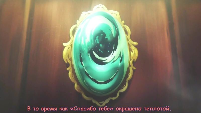 Violet Evergarden - True - Op ( Rus sub )