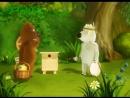 Веселые мишки про мед