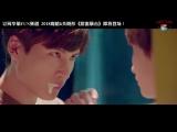 Трейлер к дораме Лухана и Гуань Сяо Тун