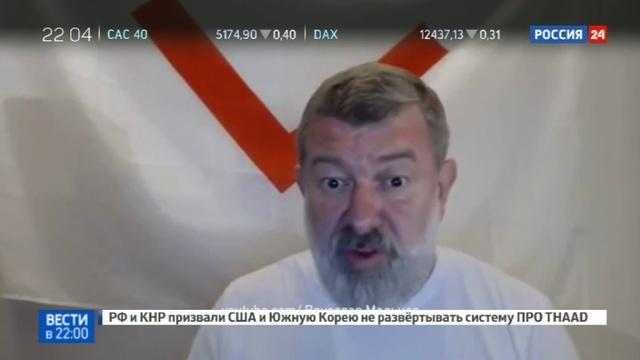 Новости на Россия 24 • Оппозиционер Мальцев уверяет, что сбежал из России из-за уголовного дела