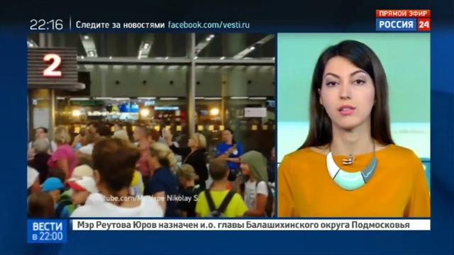 Новости на Россия 24 • Задержка рейсов болгарский авиаперевозчик винит погоду