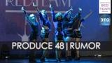 K-POP DANCE COVER IZONE - RUMOR PRODUCE 48 Dance cover by REDTeam #ЭТО2018