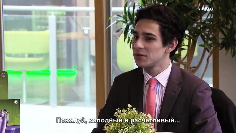 Собеседование в Heineken русские субтитры