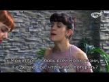 История Флор и Жасмин - 12 серия