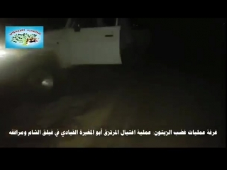 Another Faylaq Al Sham commander has been assassinated by Wrath of Olives