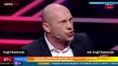 Кива по украинскому телевидению рассказывает о страшной болезни Порошенко