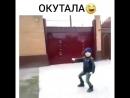 Малой крут)