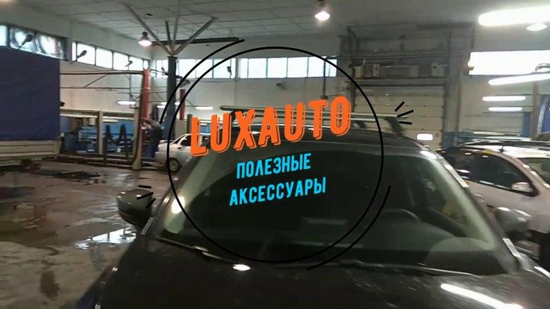 Поперечины для Mazda CX 5 Мазда СХ 5