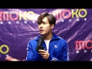 180215 Интервью Джексона за кулисами мероприятия Chinese New Year Countdown Event в ТЦ MOKO