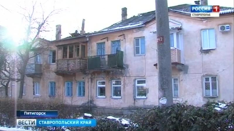 В сгоревшем доме Пятигорска начался ремонт