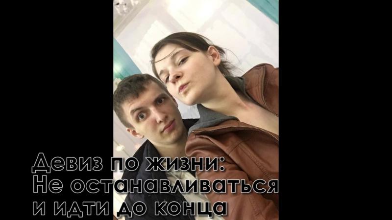 О студентах. Лузан Илья