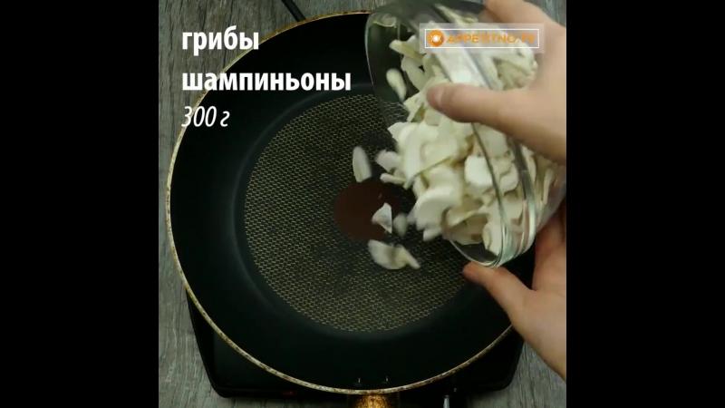 Вкусный салат с копченой курочкой