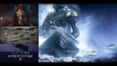 Destiny 2 Новое оружие\Осенняя система боеприпасов\Дата ЖЗ\Итоги Е3\Кейд-6 мертв официально