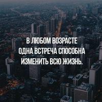 Анкета Дима Захаров