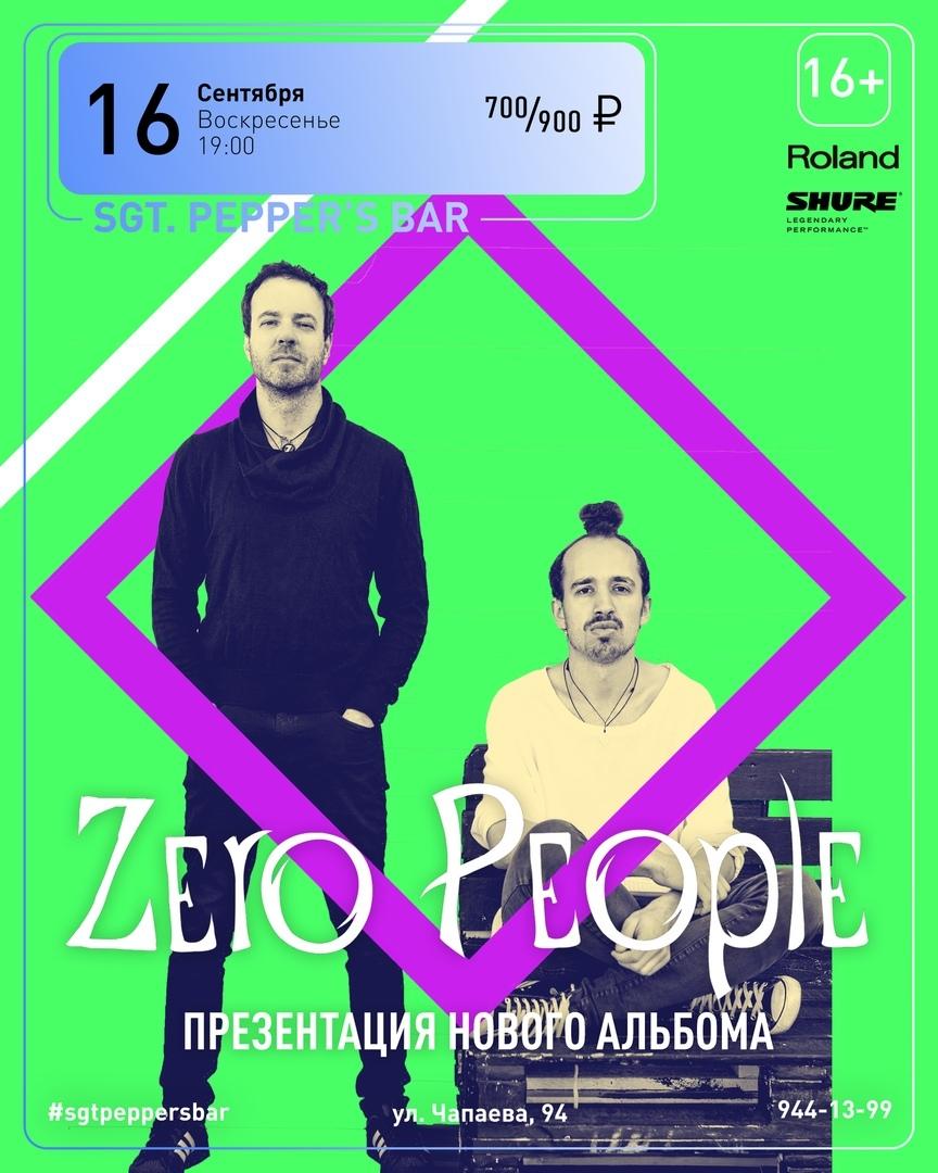Афиша Краснодар Zero People Sgt. Pepper's Bar