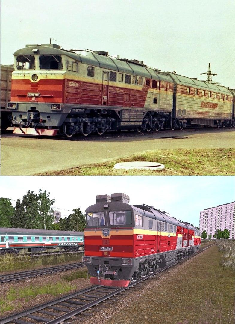 тепловозы и  локомотивы - Страница 4 Oyb81C9hNv0