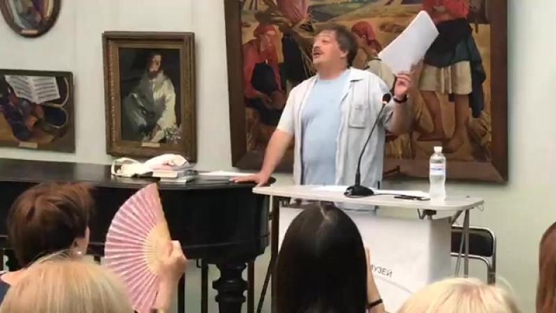 2018 07 30 Поэтический музейник с Дмитрием Быковым Одесский художественный музей