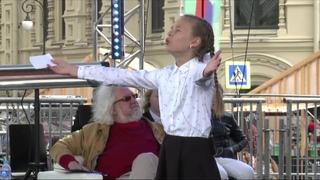 Елизавета Хвостикова. Суперфинал.