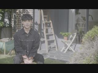 [181105] YG Treasure Box » Kim Do Young » individual teaser