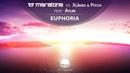 Maratone vs XiJaro Pitch feat. Aylin - Euphoria Extended Mix