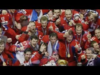 Чемпионат мира по хоккею 2008 ФИНАЛ Россия - Канада - 2008 FINAL Russia - Canada