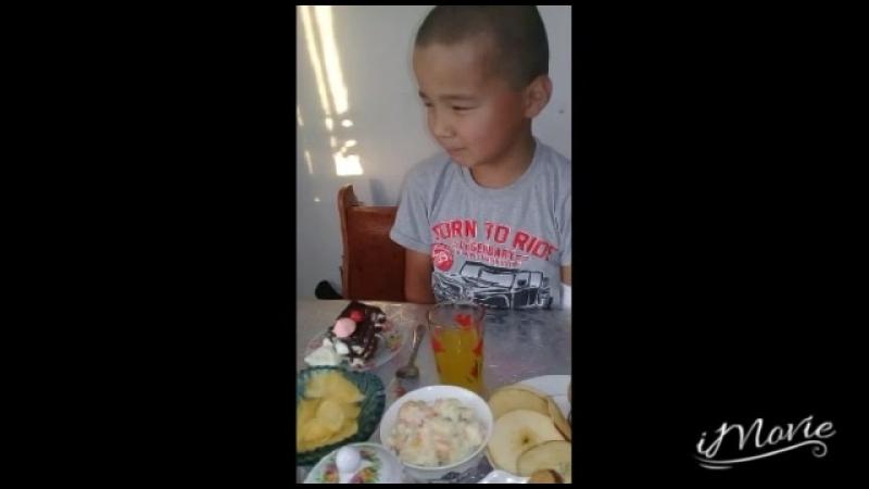 Ұлым Асланбектің 10 жасқа толған туған күні. 24.06.2018