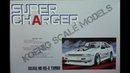 Super Charger Silvia HB RS X Turbo Aoshima 1 24