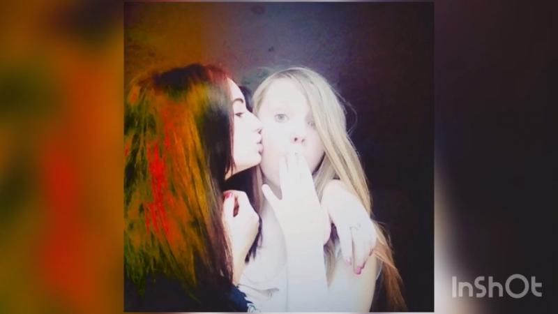 Сестренка