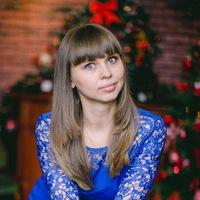 Анастасия Рогожникова