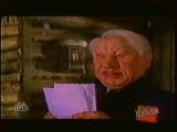 staroetv.su Куклы (НТВ, 13.12.1998) Второй день Ивана Денисовича