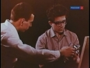 Семь шагов за горизонт реж. Феликс Соболев, СССР, 1968