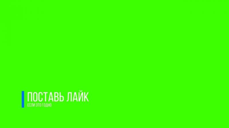 го луцк