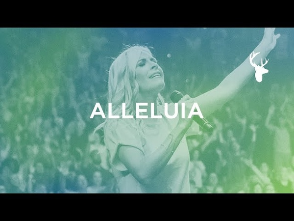 Alleluia (Spontaneous Medley)- Jenn Johnson | Bethel Music Worship