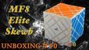 Unboxing №90 MF8 Elite Skewb true 4 layer Skewb 7x7