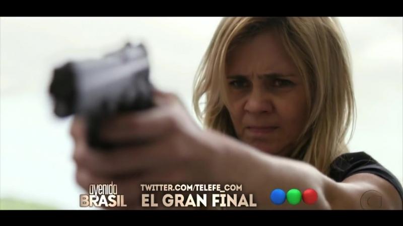 Трейлер №2 - El gran final (Большой финал) Проспекта Бразилии в Аргентине