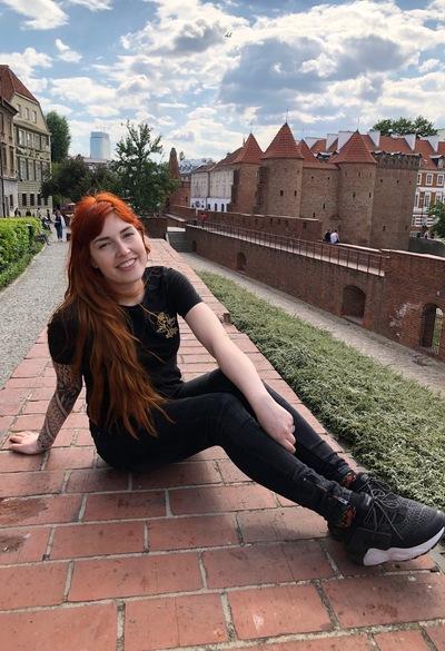 Катя Крылова