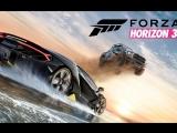 Forza Horizon 3 Прохождение