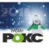 Радио РОКС-М