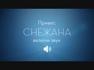 Oral-B_Genius_Снежана