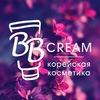 BBcream.ru -интернет-магазин корейской косметики