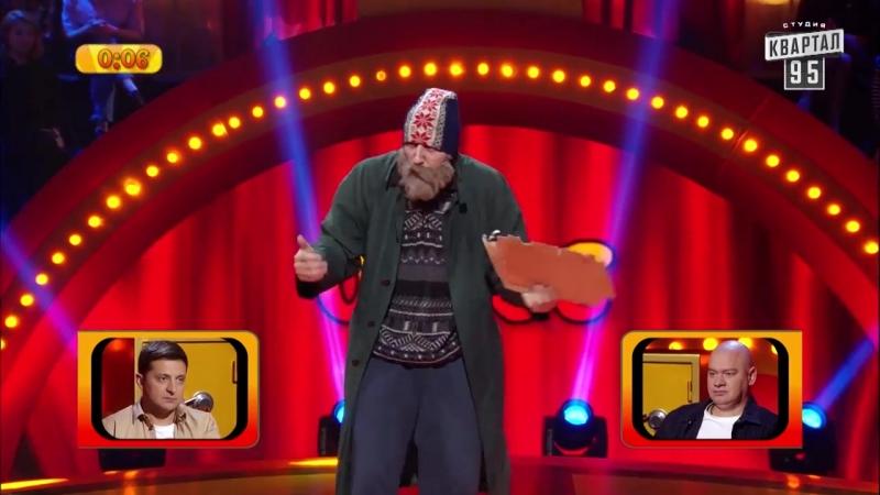 УГАРНЫЕ приколы от бомжа на Рассмеши Комика хорошее настроение юмор смешное видео бомж смешит музыка люди смеются смех