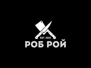 ROB ROY ULICNAYA EDA, Волгоград