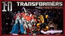 Прохождение ◄ TRANSFORMERS: War for Cybertron ► Глава 7: Побег из тюрьмы Каона, Часть 1