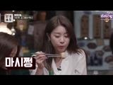 170413 Life Bar - 19 эпизод (Girl's Day) (рус.саб)