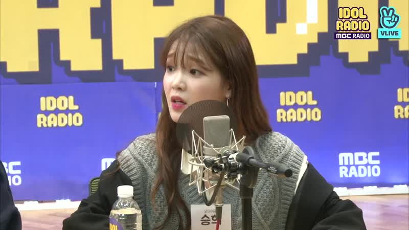 · Radio · 181107 · OH MY GIRL Seunghee · MBC IDOL RADIO ·
