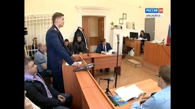 Красноярский краевой суд оставил в силе арест Александра Бахтина