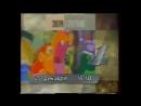 Программа передач на завтра (ОРТ, 24.12.1996)