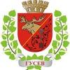 Администрация Гусевского городского округа