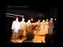 Поклоны - спектакль «РАССКАЗ О СЕМИ ПОВЕШЕННЫХ»