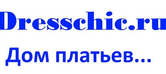 f456d3ca1f95 Красивые платья Иркутск Интернет магазин платьев   ВКонтакте